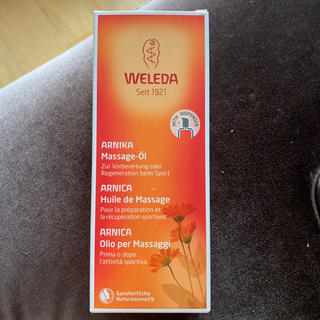 WELEDA - 新品未開封!ヴェレダ マッサージオイル
