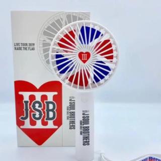 三代目 J Soul Brothers - 三代目♡ハンディ扇風機♡
