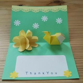 お花と鳥さん(カード/レター/ラッピング)
