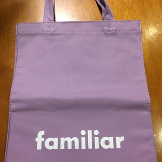 ファミリア(familiar)のファミリア 非売品 トートバック(未使用品)(トートバッグ)