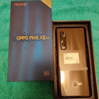 oppo find x2 pro au版 一括購入SIMフリー