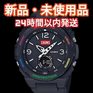 ベビージー(Baby-G)の【ゆっち様専用】BABY-G BGA-260CH-1AJR CHUMS コラボ(腕時計)