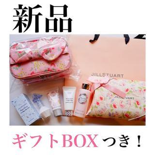 JILLSTUART - ★ギフトBOXつき!★ ♡新品♡ ジルスチュアート ポーチ