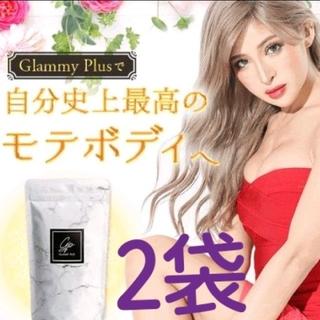 グラミープラス 2袋セット
