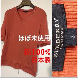 バーバリー(BURBERRY)の極美品⭐️日本製★バーバリー ロンドン 上質綿100% 洗える 三陽商会 XL(Tシャツ(半袖/袖なし))