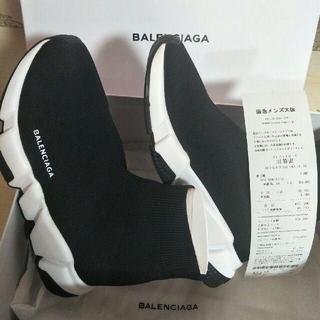 Balenciaga - Balenciaga スピードトレーナー 38