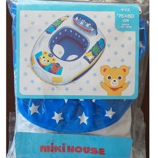 mikihouse - ミキハウス 浮き輪