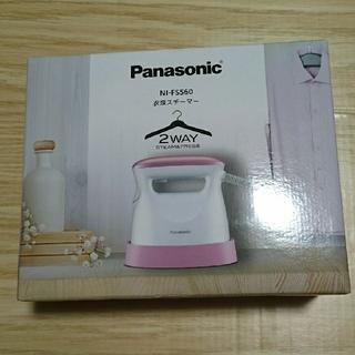 Panasonic - Panasonic 衣類スチーマー NI-FS560-P