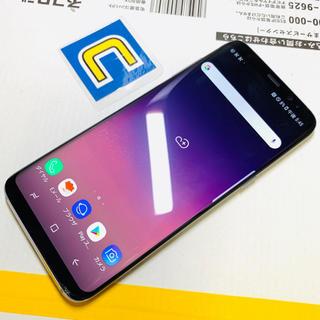 Galaxy -  2-5360  au pair SCV36 Galaxy S8
