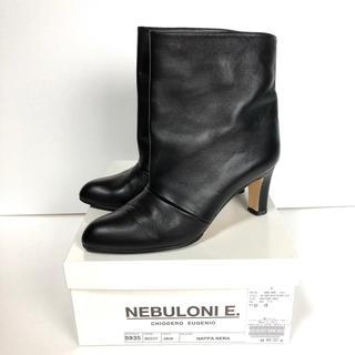 ドゥーズィエムクラス(DEUXIEME CLASSE)の36 ネブローニ NEBULONIE ショートブーツ 黒 23(ブーツ)