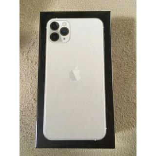 iPhone - 7/17 購入 保証付 未開封 256GB iPhone 11 Pro Max