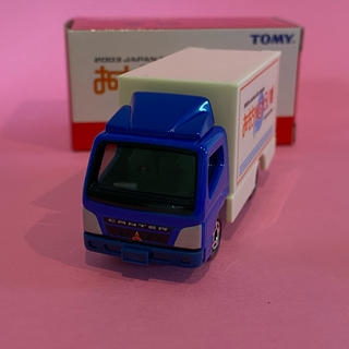 トミカ おもちゃ みらい博 三菱 キャンター
