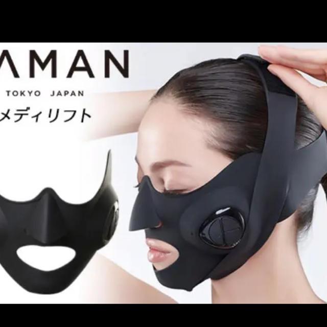 YA-MAN(ヤーマン)のメディリフト ヤーマン スマホ/家電/カメラの美容/健康(フェイスケア/美顔器)の商品写真