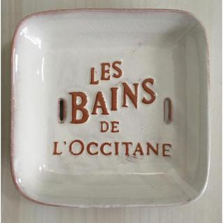 ロクシタン(L'OCCITANE)のロクシタン トレー (小物入れ)