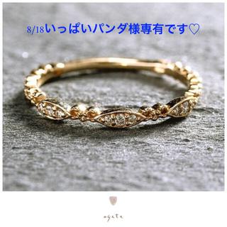 agete - 未使用♡agete♡K10リング♡ダイヤモンド♡定番♡カルムリング♡アガット