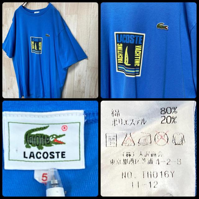 LACOSTE(ラコステ)の【ラコステ】ビッグプリント*大沢商会*90's*文字ワニ メンズのトップス(Tシャツ/カットソー(半袖/袖なし))の商品写真