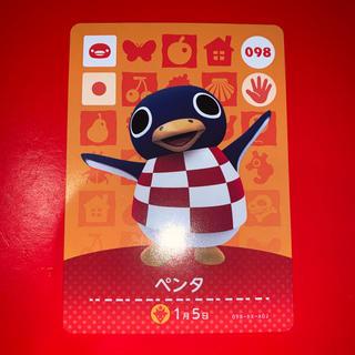 Nintendo Switch - amiibo カード ペンタ