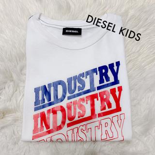 ディーゼル(DIESEL)のディーゼルキッズ Tシャツ(Tシャツ/カットソー)