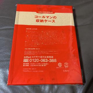 Coleman - InRed 8月号付録 コールマン 収納ケース 新品未開封