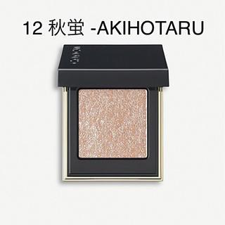 SUQQU - 新品♡スック トーンタッチアイズ アイシャドウ 12 秋蛍 -AKIHOTARU