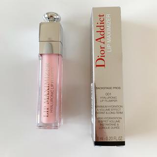 Dior - 【新品未使用】Dior マキシマイザー 001