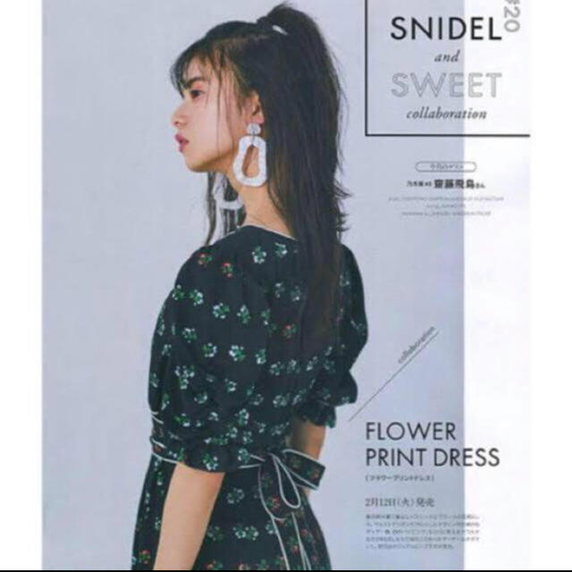 snidel(スナイデル)の⭐︎snidel⭐︎ 小花柄ミドルワンピース レディースのワンピース(ひざ丈ワンピース)の商品写真