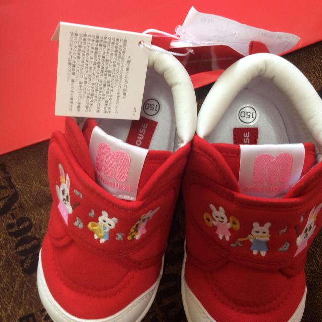 mikihouse(ミキハウス)の新品 ミキハウス 靴 豪華刺繍 うさこ ラスト キッズ/ベビー/マタニティのキッズ靴/シューズ(15cm~)(スニーカー)の商品写真