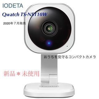 アイオーデータ(IODATA)のIODETA   Qwatch TS-NS110W(防犯カメラ)