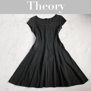 theory - セオリー ワンピース S