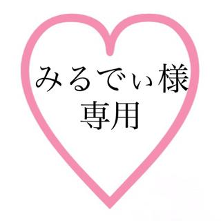 ポケモン - ポケットモンスターめちゃでかぬいぐるみクッションモンスターボール/マスターボール