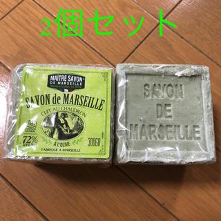 新品 2個セット マルセイユ石鹸 マルセイユソープ オリーブ
