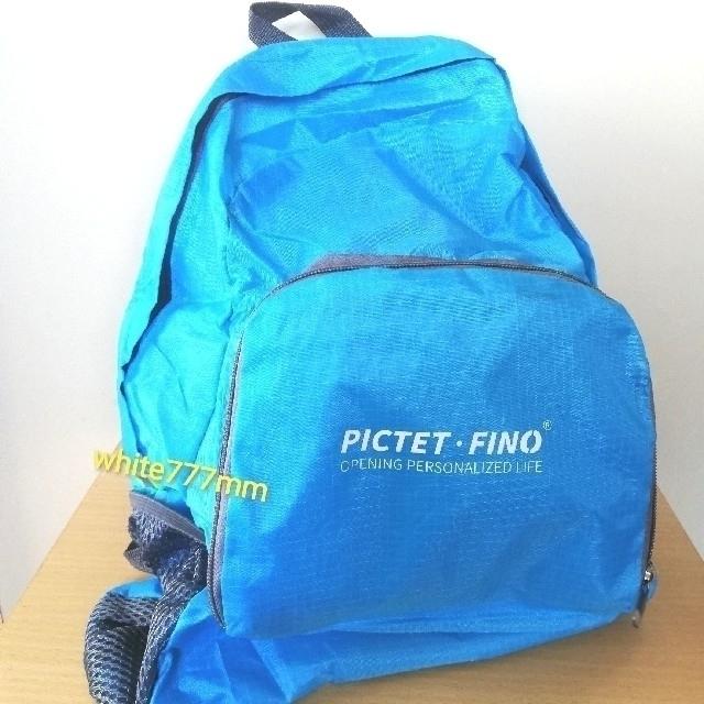 ★折りたたみリュック(ブルー) メンズのバッグ(バッグパック/リュック)の商品写真