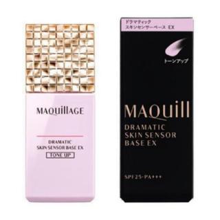 MAQuillAGE - 新品マキアージュドラマティックスキンセンサーベースEXトーンアップ