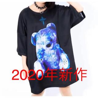 ミルクボーイ(MILKBOY)の春新作! TRAVAS TOKYO トラバストーキョー クマTシャツ 青黒(Tシャツ(半袖/袖なし))