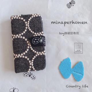 ミナペルホネン(mina perhonen)の1238*toy様確認専用 ミナペルホネン 手帳型 スマホケース(iPhoneケース)