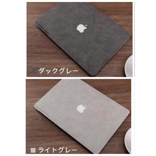 Mac (Apple) - Apple MacBook カバー ケース PU素材pro/Air/Retina