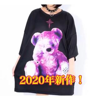 ミルクボーイ(MILKBOY)の春新作! TRAVAS TOKYO トラバストーキョー クマTシャツ 黒ピンク(Tシャツ(半袖/袖なし))
