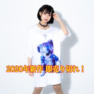 ミルクボーイ(MILKBOY)の春新作! TRAVAS TOKYO トラバストーキョー クマTシャツ 白青(Tシャツ(半袖/袖なし))