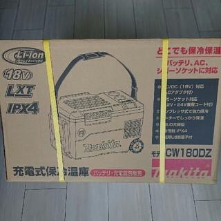 Makita - 送料込み値下げ!マキタ 充電式保冷温庫 18V CW180DZ