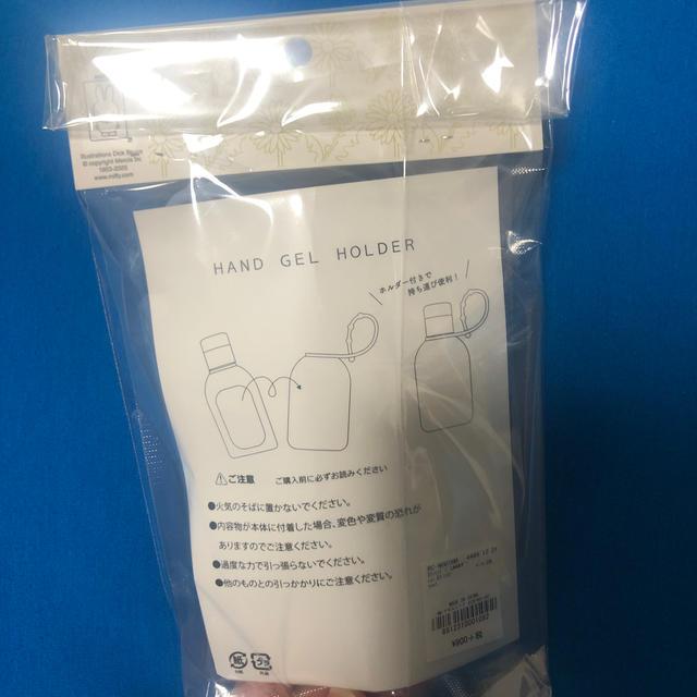 STUDIO CLIP(スタディオクリップ)のミッフィー  スタディオクリップ ハンドジェルホルダー エンタメ/ホビーのおもちゃ/ぬいぐるみ(キャラクターグッズ)の商品写真