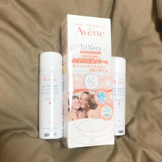 アベンヌ(Avene)のアベンヌ トリクセラNT フルイドクリーム 200ml☆おまけ2本付き(ボディクリーム)