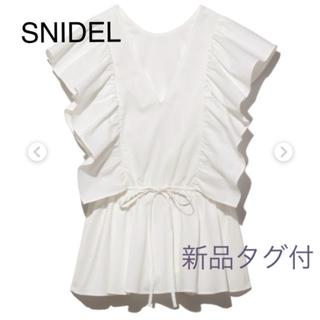 snidel - スナイデル  フリルペプラムブラウス 新品タグ付