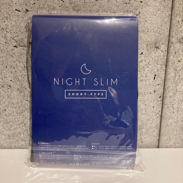 グラマラスパッツ ナイトスリムMサイズ 正規品 新品未使用品 レディースのレッグウェア(レギンス/スパッツ)の商品写真