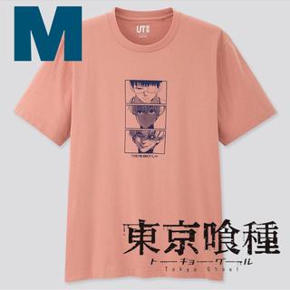ユニクロ(UNIQLO)のM UNIQLO x ヤングジャンプ 40周年 東京喰種 Tシャツ(Tシャツ/カットソー(半袖/袖なし))