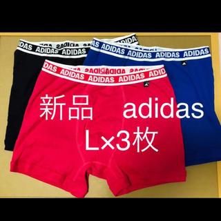 adidas - Lサイズ メンズ ボクサーパンツ adidas アディダス ボクサー 3枚セット