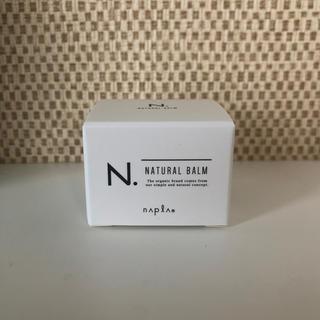 ナプラ(NAPUR)のN. ナチュラルバーム 18g(ヘアワックス/ヘアクリーム)