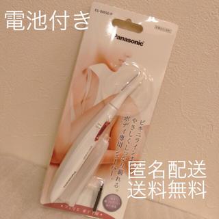 Panasonic - パナソニック フェリエ  レディースシェーバーES-WR50-P/電池付