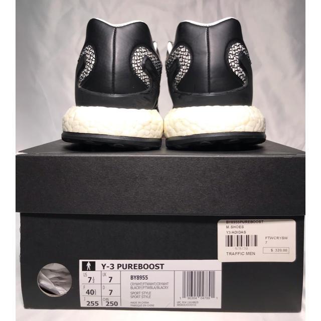 Y-3(ワイスリー)のY-3 PUREBOOST ZG KNIT BLACK/WHITE 25.5cm メンズの靴/シューズ(スニーカー)の商品写真