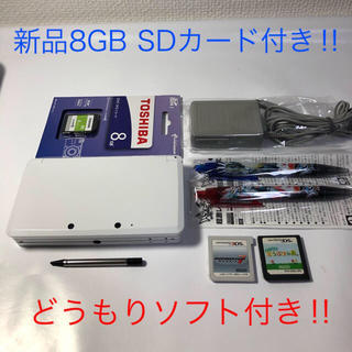 ニンテンドー3DS - ⭐️極美品‼︎ニンテンドー3ds ピュアホワイト‼︎ マリオカート7付き‼︎