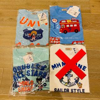 mikihouse - ミキハウス ダブルビー Tシャツ 4枚 110